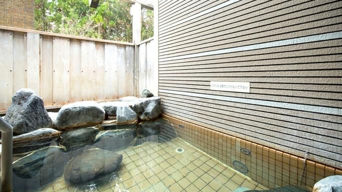【夏旅セール】◆紫御膳◆5種のお造りと人気料理×11種の天然温泉で癒しの旅