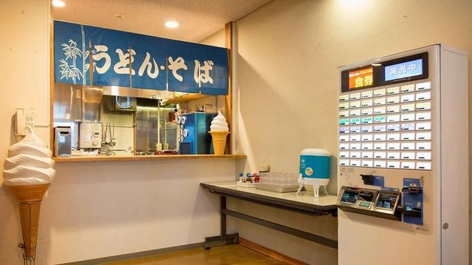 【朝食付き】翌朝は和朝食をご用意♪一人旅・お手軽プチ旅行におすすめ★