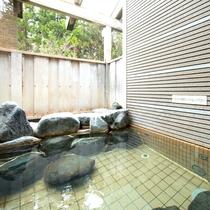 【大浴場2】露天風呂