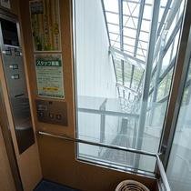 当館名物の傾斜エレベータです!!不思議な感覚をお楽しみ下さい★
