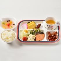 *小人(幼児)用朝食
