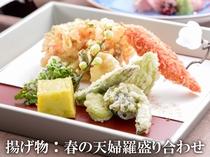 春の天ぷら盛り合わせ