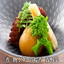 タコの桜煮