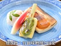竹皿味噌焼きと蓬麩田楽