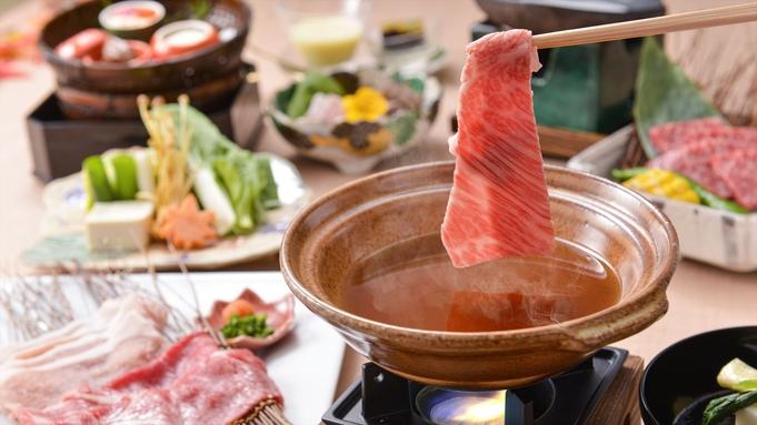 【秋冬旅セール】【夕食・朝食付】『近江牛』を沢山味わいたい方に近江牛フルコース会席