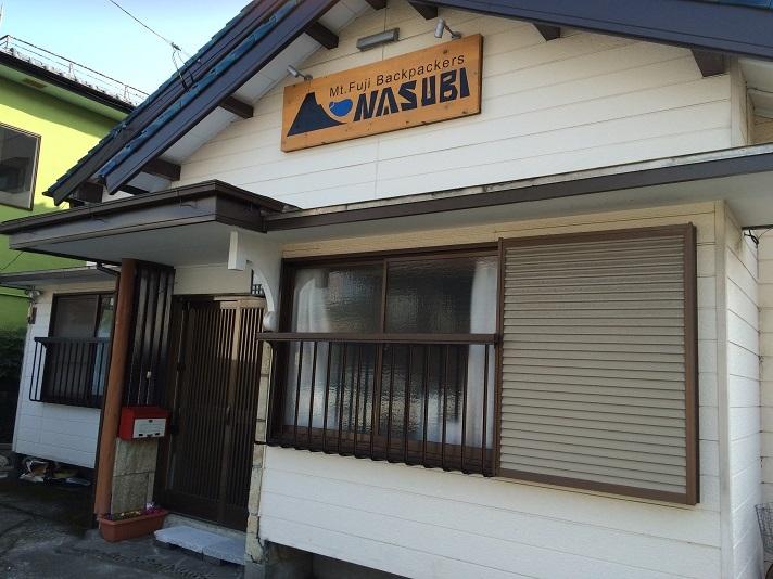 NASUBI Mt.Fuji Backpackers 外観