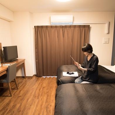 【★期間限定★】MAX4名で泊まっても2500円ポッキリキャンペーン♪【素泊まり】