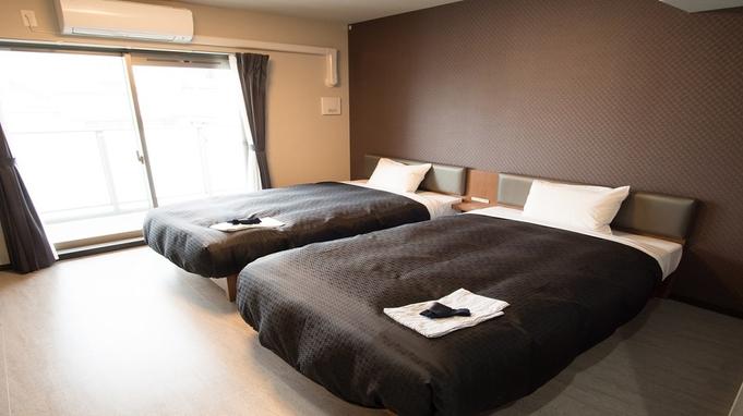 【早割60・素泊まり】ご宿泊60日前のご予約がお得!今と伝統が出会うデザイナーズホテル!