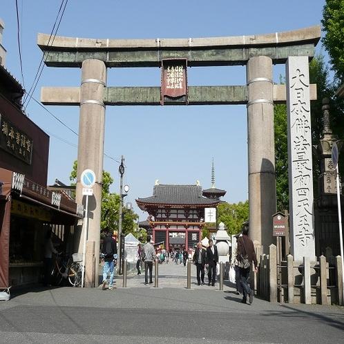 【ホテル周辺】ホテルから四天王寺まで徒歩約20分