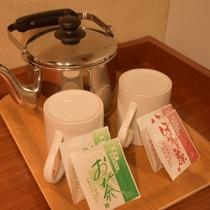 【客室設備】お茶パック・やかん/客室は簡易キッチン完備