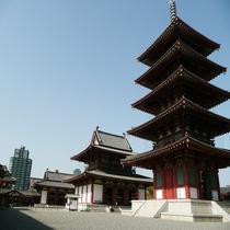 【ホテル周辺】聖徳太子建立七大寺の一つでもある四天王寺