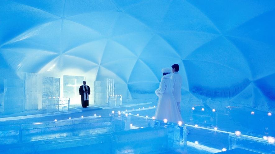 【アイスヴィレッジ】氷の教会