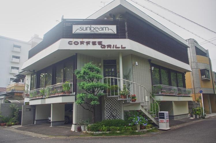 Sun Beam cafe