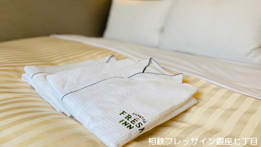 【客室内備品】パジャマ