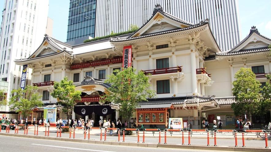 歌舞伎座まで徒歩7分ほど