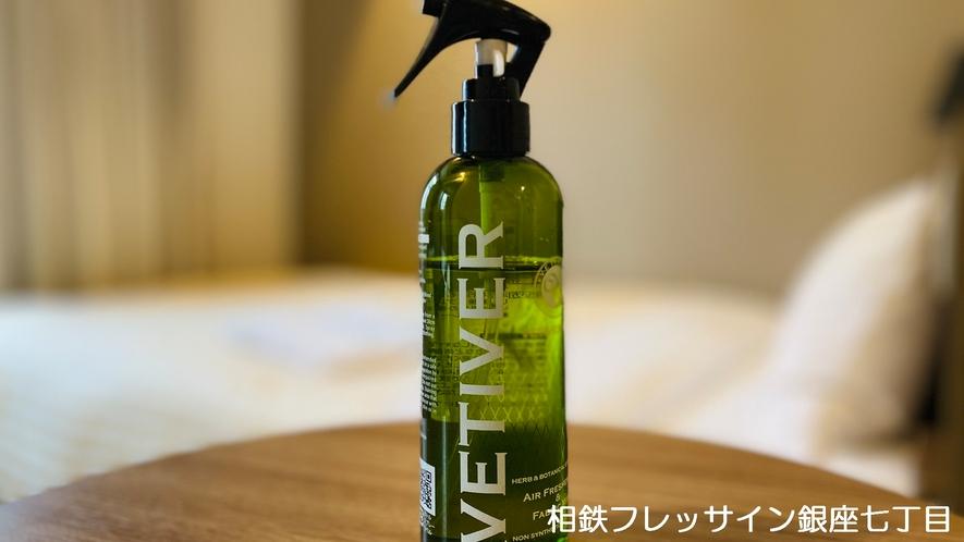 【客室内備品】消臭剤