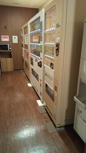 ドリンク 自動販売機