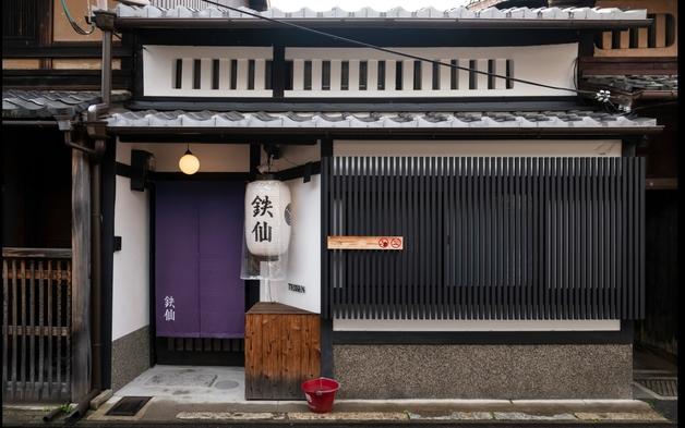 【京丹波高原豚の夏のはりはり鍋プラン】朝食は京都名物の湯葉を〜町屋1棟貸しの贅沢ステイ〇1泊2食付