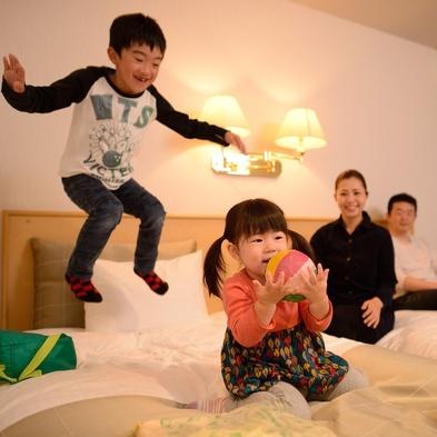 【家族でお出かけ♪  ファミリートリプル】★朝食付★3名様プラン