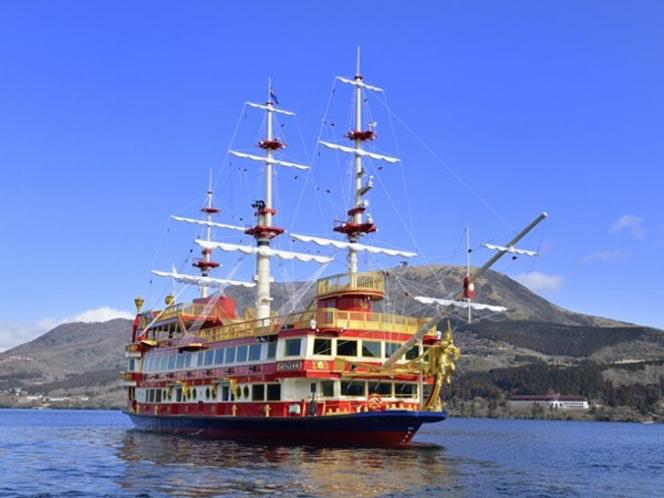 箱根海賊船・桃源台港までお車で10.3㎞・約23分です。バスなら乗り換えなしの約35分で到着