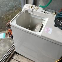 洗濯機洗剤付¥200