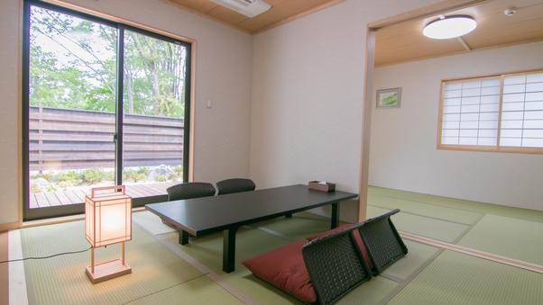 ごこう—和室2間、テラス付きのお部屋—