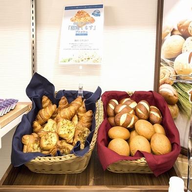 【2段ベッド♪スーパールームプラン】天然温泉・男女入替制『大橋の湯』 焼きたてパン朝食無料♪