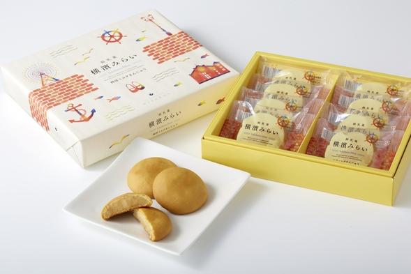【SDGsプラン】こどもたちの未来を応援したい!横濱みらいお菓子付♪奥湯河原天然温泉&朝食ビュッフェ