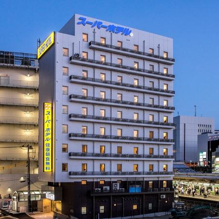 スーパーホテル戸塚駅東口 大橋の湯