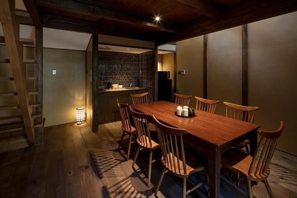 ◆デイユース5時間プラン(13時〜18時)町家の一棟貸しで完全プライベート◆