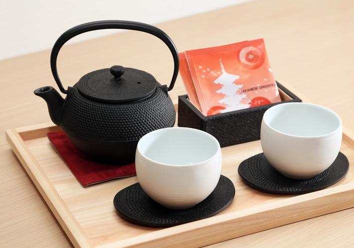 茶器セット(一部客室にご用意しております)