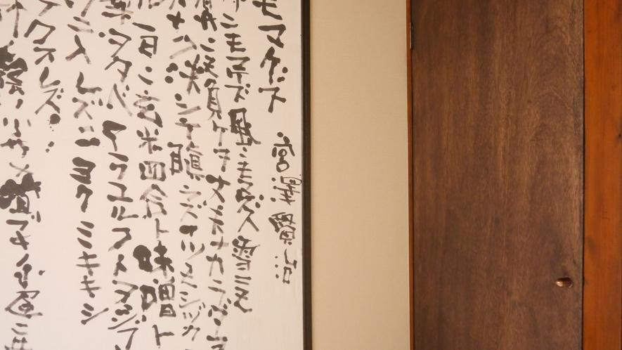 Serendipity@Kyoto(セレンディピティ@京都)