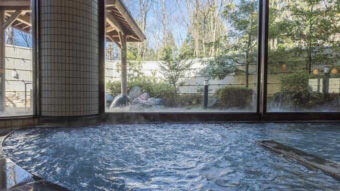 【1泊朝食】22時までチェックイン可能!仕事や観光で遅くなっても安心〇自然に囲まれた露天風呂を満喫♪