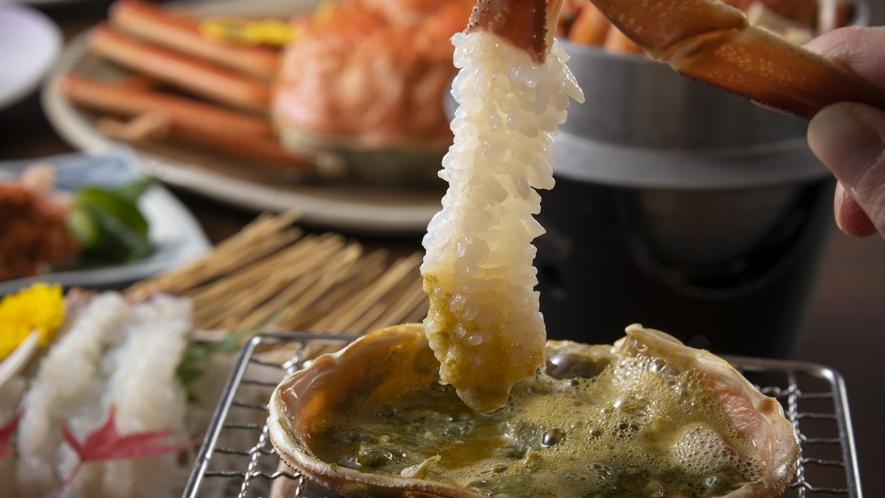 濃厚な蟹みそにつけて美味しさ倍増!蟹やきしゃぶ