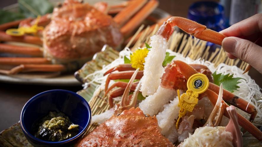 甘みのある蟹の身を刺身でお召し上がりください!
