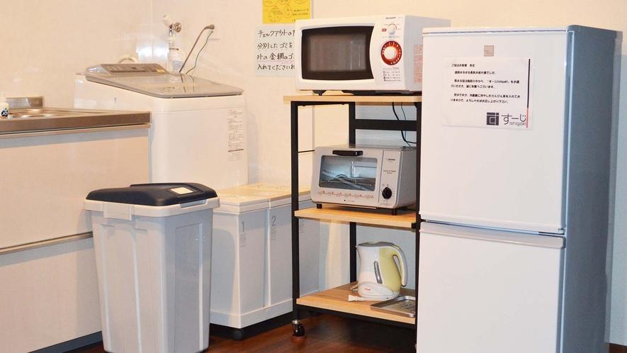 ・備え付け設備(冷蔵庫、トースター、レンジ、洗濯機)