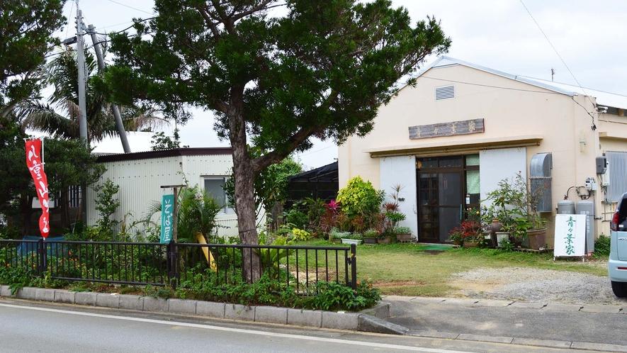 ・近隣レストラン 青々葉家 八重山そばがおすすめです。