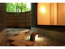 大浴場お庭の風景