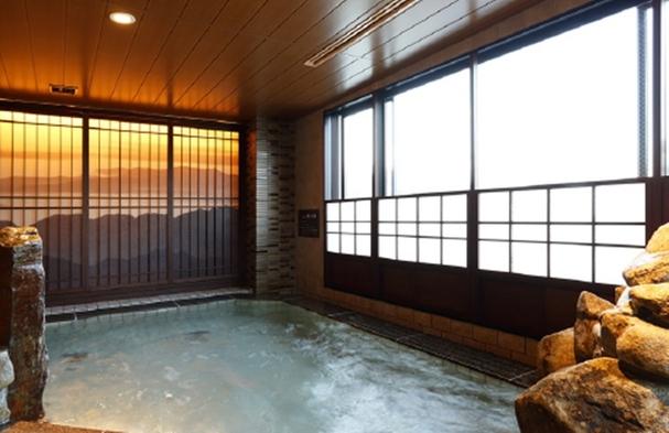 【クチコミ・4.5以上】大浴場×サウナでととのう!ドーミーインスタンダードプラン!!<朝食付き>