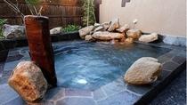 ◆【男性】露天風呂 (湯温42~43℃)