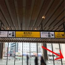 【ホテルまでの行き方①】JR長野駅の善光寺口を右にエスカレータを下ります。