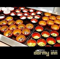 ◆朝食 各種小鉢