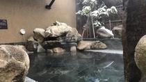 ◆【女性】露天風呂 冬 (湯温42~43℃)