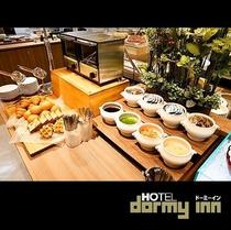 ◆朝食 パン各種(ワッフルやクロワッサンetc)