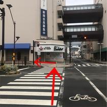 【お車でお越しのお客様へ⑤】長電長野パーキングから当館までの道のり。