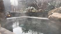 ◆【男性】露天風呂 冬 (湯温42~43℃)