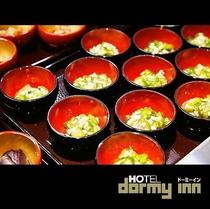 ◆朝食 小鉢の一例