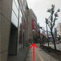 【お車でお越しのお客様へ④】長電長野パーキングから当館までの道のり。