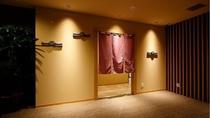 ◆最上階男女別の大浴場<善光の湯>【営業時間】15:00~翌10:00