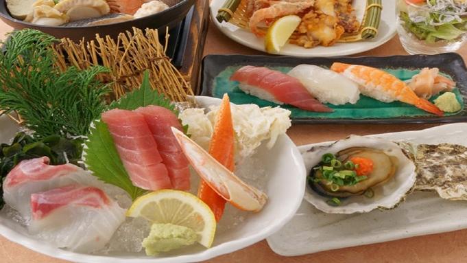 〜県民割引もっと愉しもう〜富山で食べられ!スタッフ厳選夕食・朝食付